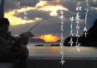 IMGP1.jpg